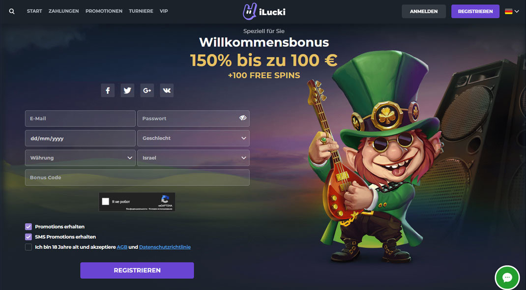 iLucki Online Casino test